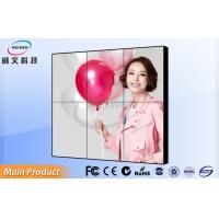 "Samsung 46"" 6.7mm LCD Video Wall Display Super Narrow Bezel Large Size TV Video Walls"