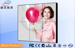 """China Samsung 46"""" 6.7mm LCD Video Wall Display Super Narrow Bezel Large Size TV Video Walls on sale"""