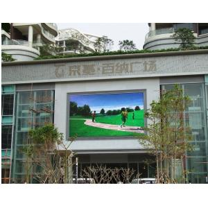 China IP65 Shenzhen China P8 Outdoor SMD LED Display Signs for Rental Event on sale