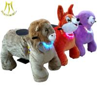 Hansel plush motorized animals battery operated and walking animal pedal ride with animal scooter electric for mall