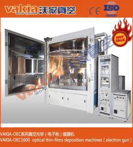 China Mirror Optical Thin Film Coating Machine / Lense PVD Vacuum Coating Machine on sale