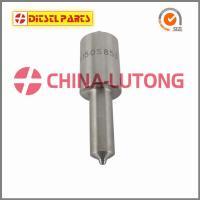 0433271819 Fuel Injector Car Diesel Nozzle DLLA148S885