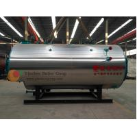 Oil And Gas Fired Hot Water Boiler for Office Buildings / Swimming Pool