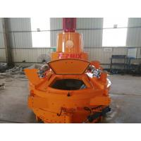 Planetary Simple Structure Brick Making Planetary Mixer Short Mixing Time 2400kgs Weight