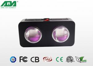 China agricultural greenhouse cob led grow light 300w with high PAR value for greenhouse plant led light on sale
