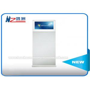 China Android Hotel Lobby Touch Screen Information Kiosk , Self Service Check In Computer Kiosk supplier