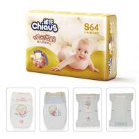 Professional Disposable Baby Diaper Supplier China Cheap Factory Price Import SAP Wholesale Price