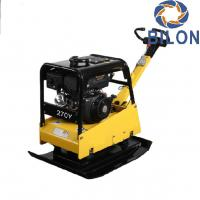 38KN Force Asphalt Plate Compactor 270kgs With 35cm/s Travel Speed