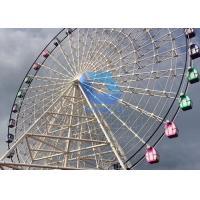 China 65m Amusement Park Ride 8min/Circle Speed Giant Algeria Ferris Wheel on sale