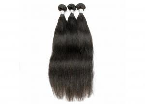 China Malaysian Hair Extensions 100 Human Hair Thick Bottom No Split With Full Cuticle on sale