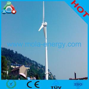 China Sistema de trabalho de ligar/desligar marinho horizontal 1KW 2KW 3KW da grade do gerador de vento on sale