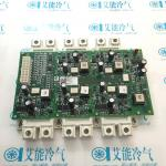 YORK CHILLER VSD IGBT 371 04164 001