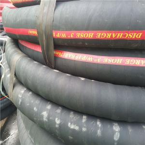 China 3 Inch High Pressure Rubber Industrial Water Suction & Delivery Hose 150PSI on sale