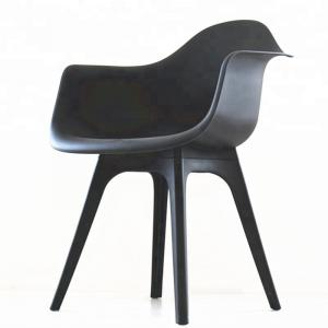 China modern plastic price outdoor tub chair on sale