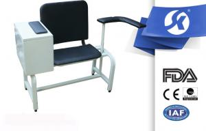 China Economic Powder Coated Steel Hospital Medical Furniture Blood Donor Chair on sale