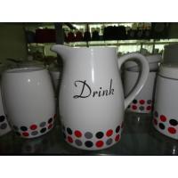 Color Dot Pattern White Ceramic Cookie Jar Pot Set Storage Container 11.7 X 9.7 X 15.6 Cm