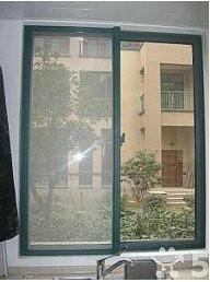 China Square Garment 100% Polyester Mesh Fabric Mosquito Netting Curtains on sale