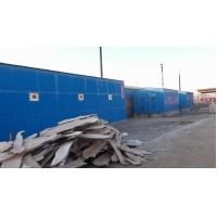 wood drying equipment of lumber drying kiln,wood timber drying machine,Firewood/Coal Timber Drying Kilns