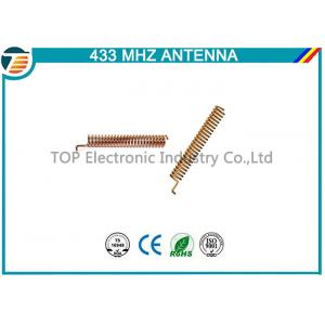 China 433Mhz Helical Spring Coil Cooper Antenna With Right Angle Connector,2 dbi inner internal type antenna on sale