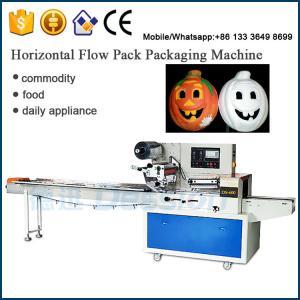 China Masquerade Custom Pumpkin Head Mask Packaging machine / Halloween Mask Packing machine on sale