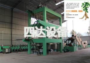 China Features of Cassava Flour Machine on sale