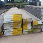 1.3243/M35 High Speed Special Alloy Steel Plate for Cutters With length 3000-6000mm