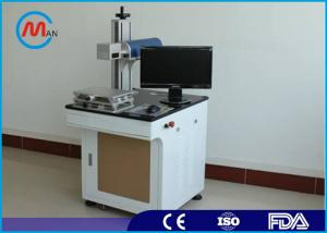 China Raycus Portable CO2 Laser Marking Machine For Stainless Steel High Speed on sale