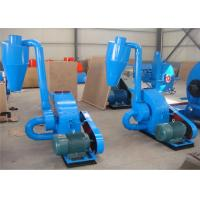Grain corn hammer milling machine with cyclone for livestock poultry