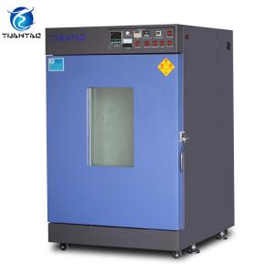 China Lab Vacuum Drying Oven Inner Chamber 201 Stainless Steel For Pharmaceutical on sale
