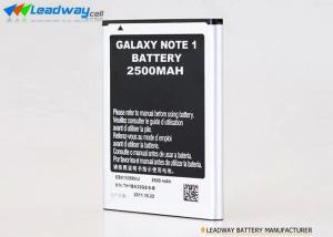 China Galaxy Note 1 I9220 Lithium Cell Phone Battery for Samsung Galaxy Note1 on sale