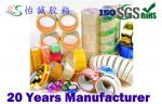 emulsion acrylic glue carton sealing tape packaging / bundling box