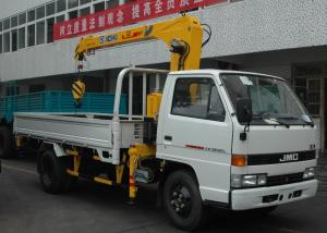 China Light Raise And Down XCMG Truck loader crane With 2.1 Ton, 20 L/min on sale