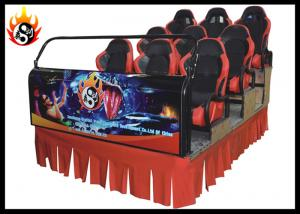 China 4D Simulator with 9 Seats for 4D Cinema Theater , Hydraulic Platform on sale