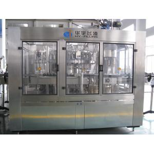 China Tea Beverage Filler/Seamer 2-in-1 Machine for Can Bottle on sale