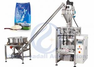 China Automatic Vertical Podwer Form Fill Seal Machine , Flavour Powder Packaging , Stainless Steel on sale