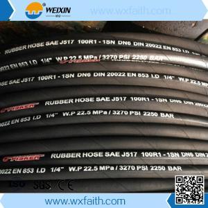 China 高圧油圧ホース/燃料ホース/ゴム製重油のホース on sale