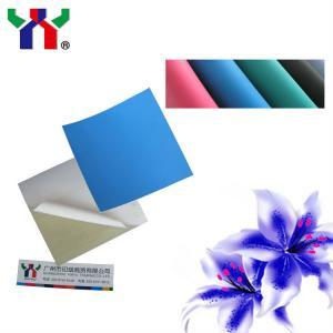China Kinyo self adhesive blanket good at printing form sheet invoice 0.95mm on sale