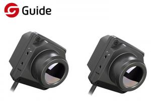 China IP67 Waterproof Vehicle Thermal Camera With Rugged And Compact Design on sale