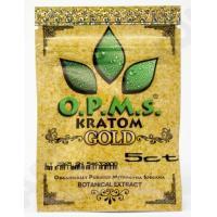 5ct OPMS gold kratom ziplock extract capsules packaging bags / three side seal ziplock bag