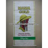 25kg BOPP Lamiated PP Woven Rice Bags / MAMA GOLD Multi-color Printed Rice Bags