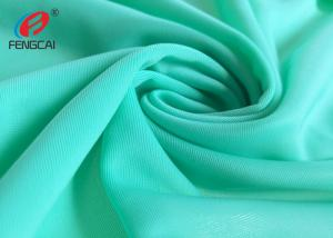 China Plain Dye Solid Color Shiny 85 polyester 15 Spandex Swimwear Fabric For Underwear on sale