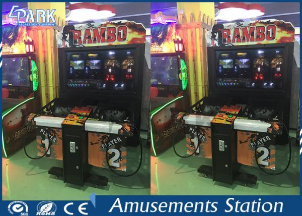 Rambo Arcade Game Machine Gun shooting Game Machines For