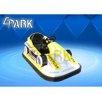 China Super Captivating Motorcycle Bumper Car Kiddie Ride 360 Degree Drift on sale