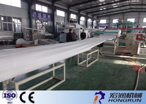 China High Performance Ps Foam Sheet Extrusion Machine For Packing Materials on sale