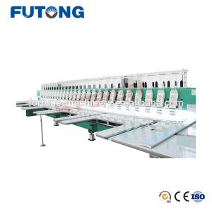 Top Quality Computer Embroidery Machine 24 Heads Embroidery Machine