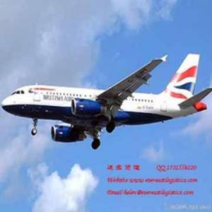 China Air Freight To Coldgne on sale