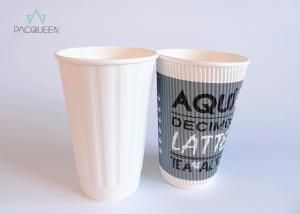 China Insulated Embossed Wall Ripple Paper Cup Custom Printed For Hot Espresso on sale