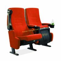 PP Panel Music House VIP Cinema Seating With Cup Holder / Theater Seating Chairs