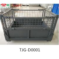 TJG-D0001 portable storage containers with steel metal plates