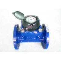 Automated Large Irrigation Water  Meters , Removable Water Flow Meter